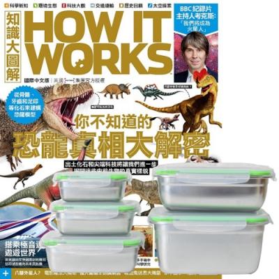 知識大圖解(1年12期)贈 頂尖廚師TOP CHEF304不鏽鋼方形食物保鮮盒(全5件組)