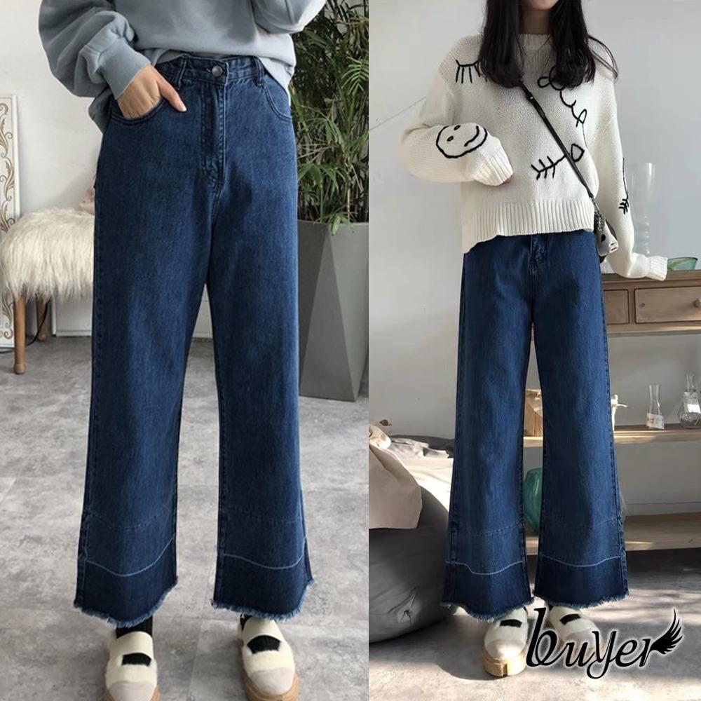 【白鵝buyer】韓系 經典拼接牛仔寬褲(拼接藍) (拼接藍)