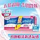 好自在Pure Skin超吸透氣棉 日用衛生棉24cm(16片x2) product thumbnail 1