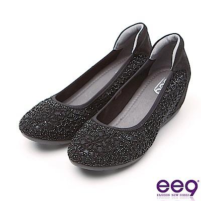 ee9 經典手工鑲嵌亮鑽百搭柔軟內增高娃娃鞋 黑色