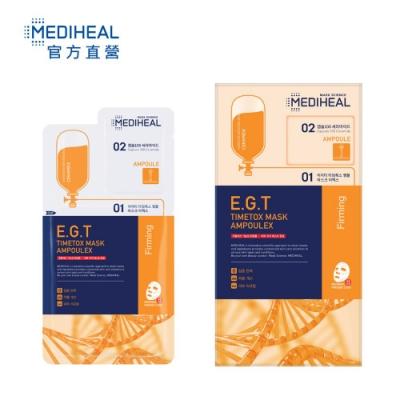 MEDIHEAL 雙重逆時抗皺活膚保濕導入面膜10片/盒
