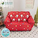 【格藍傢飾】Hello Kitty涼感彈性沙發套1+2+3人座-清新紅