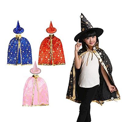 Baby童衣 萬聖節 兒童服裝 多色披風 含帽子 88192 (共4色)