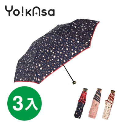 Yo!kAsa 甜蜜豹紋 輕量手開晴雨傘(三色任選)(超值三入組)
