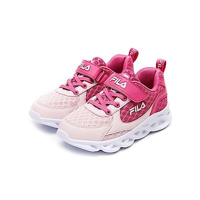 FILA KIDS 中童MD輕量慢跑鞋-粉 2-J422V-555