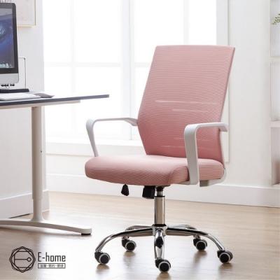 [時時樂限定] E-home Brio布立歐扶手半網可調式白框電腦椅-兩色可選