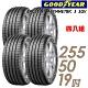 【固特異】F1 ASYM3 SUV 舒適操控輪胎_四入組_255/50/19(F1A3S) product thumbnail 2
