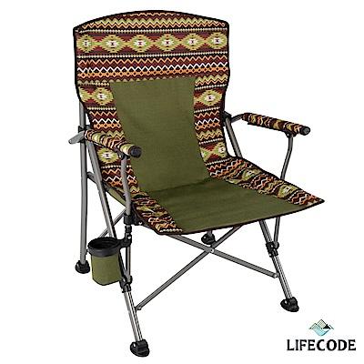 LIFECODE《浩克民族風》高承重加寬折疊扶手椅(附杯架)-綠色