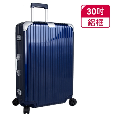 RIMOWA HYBRID Check in L 30吋行李箱(亮藍色)