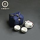 [DODD Tea杜爾德]陶瓷便攜旅行茶具 一壺兩杯