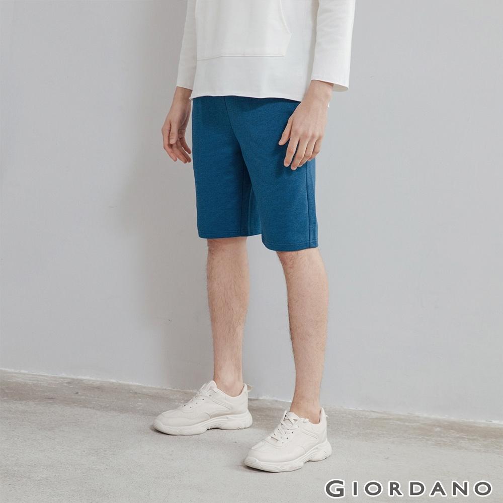 GIORDANO 男裝素色抽繩短褲 - 63 雪花深藍