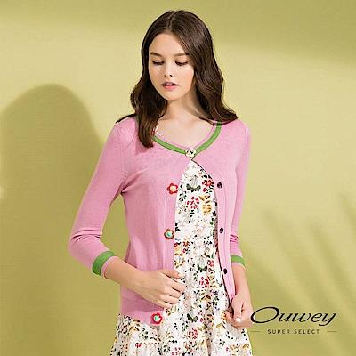 OUWEY歐薇 配色圓領造型針織外套(粉)