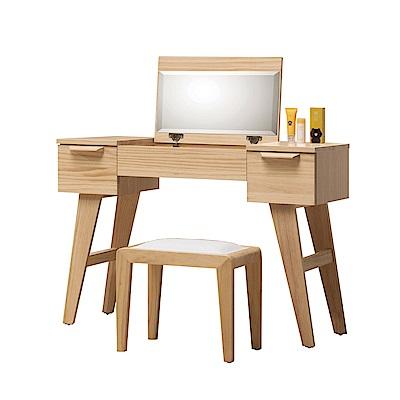 文創集 艾爾德3.3尺實木上掀式鏡面化妝台/鏡台(含化妝椅)-100x41x77cm免組
