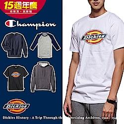 Dickies X Champion聯合