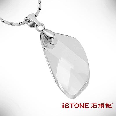 石頭記 白水晶項鍊-繽紛夏戀