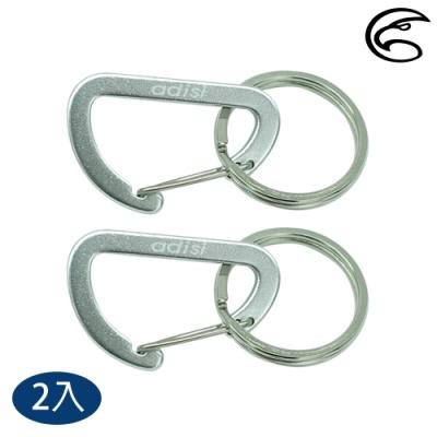 【2入一組】ADISI 4mmD型鋁鈎環 AS20030 / 陽極銀