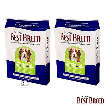 BEST BREED貝斯比 羊肉+蔬果配方 成犬糧 6.8kg 2包組