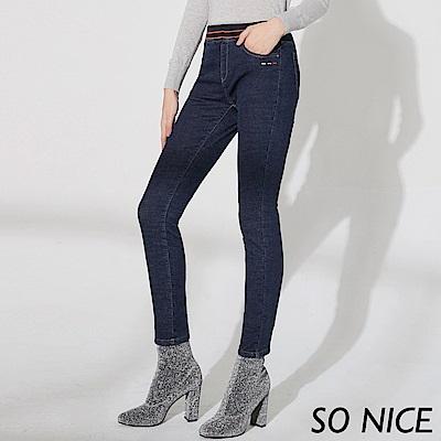 SO NICE個性撞色修身牛仔褲