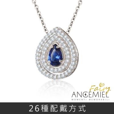 Angemiel 925純銀項鍊 Fairy精靈-幸運環繞 套組