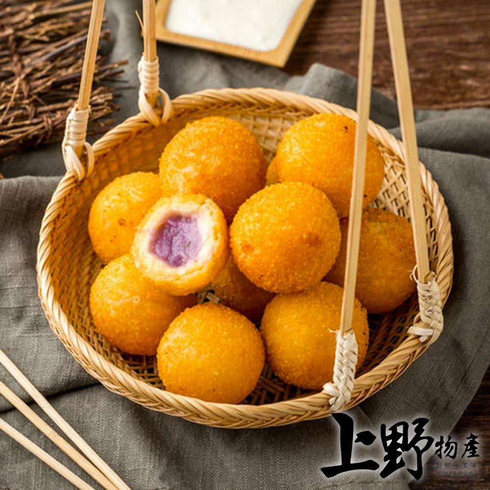 【上野物產】日本人最愛小吃第一名 夜市地瓜球x5包(300g/包)