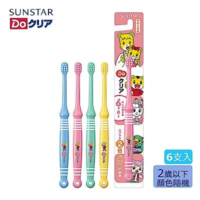 日本三詩達 巧虎牙刷(0-2歲) 6入組(顏色隨機)