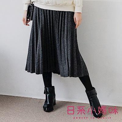 日系小媽咪孕婦裝-孕婦褲~混紗毛呢質感百褶中長裙 M-L (共二色)