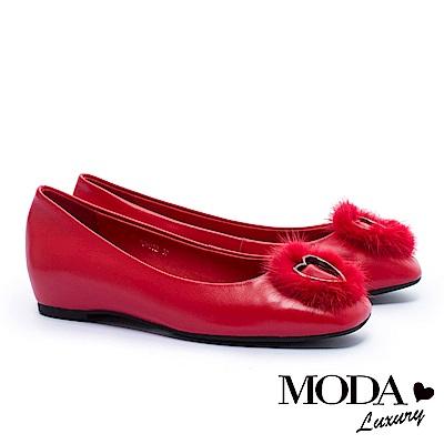 跟鞋 MODA Luxury 與眾不同貂毛愛心全真皮方頭內增高低跟鞋-紅