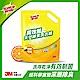 3M 長效型天然酵素洗衣精補充包 (綠野暖陽香氛1600ml) product thumbnail 2