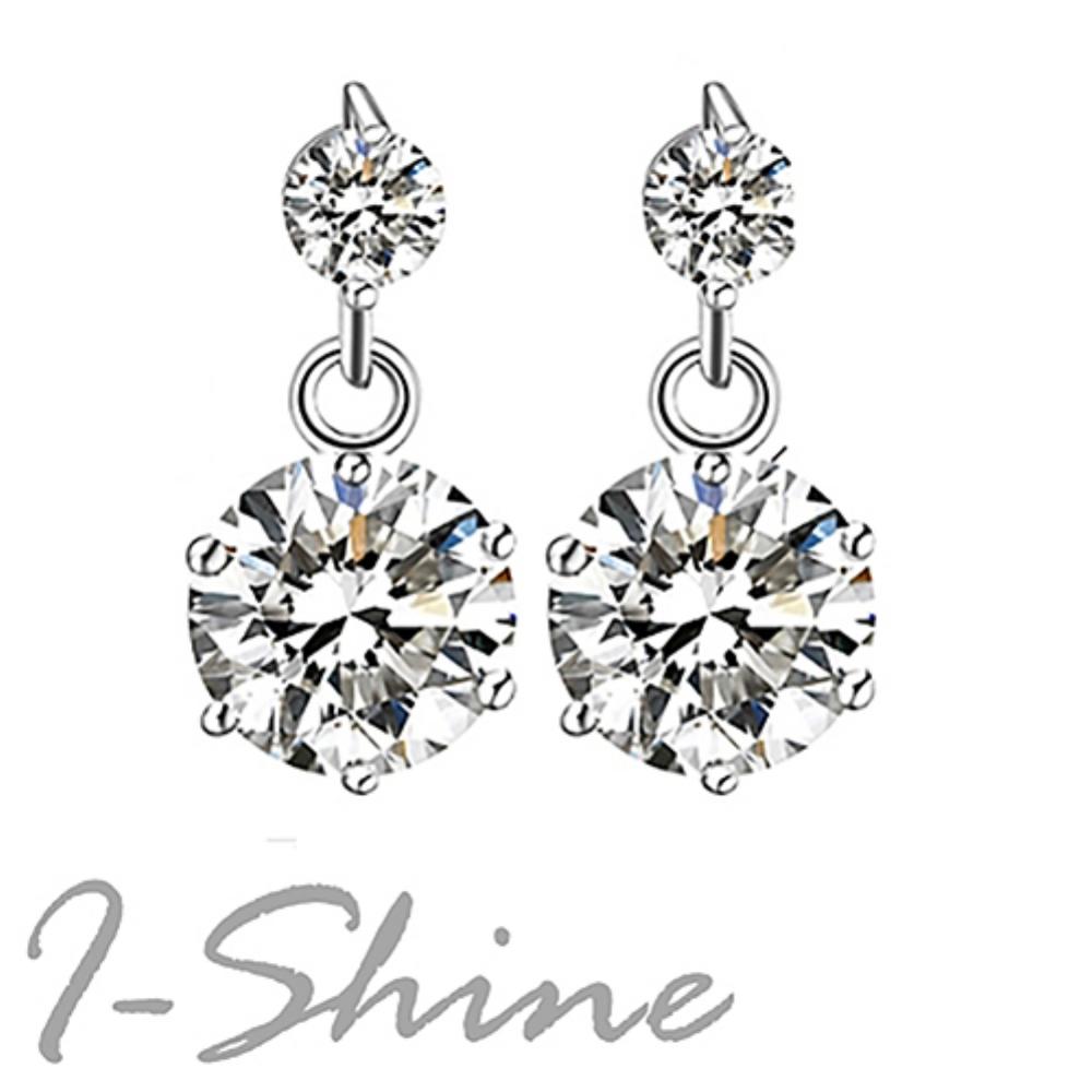 I-Shine-晶光閃耀-正白K垂墜晶鑽耳環AH11