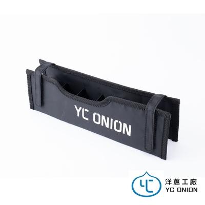 YC Onion 洋蔥工廠 能量 ENERGY TUBE LED RGB 補光棒專用格柵