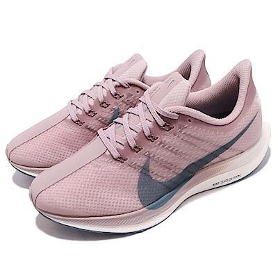 Nike Pegasus 35 Turbo 男女鞋