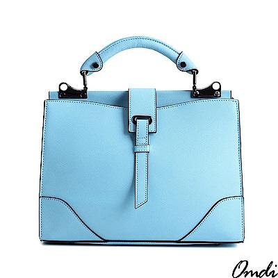 Omdi 亮麗至極好搭手提包(藍色)