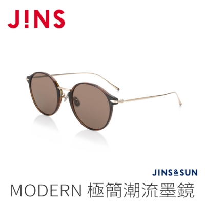 JINS&SUN MODERN 極簡潮流墨鏡(AUUF21S120)木紋棕