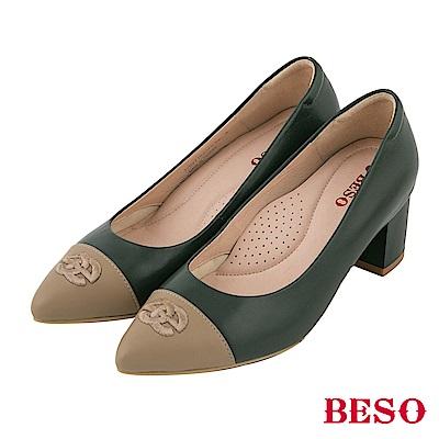 BESO 氣質典雅 全真皮撞色粗跟鞋~綠