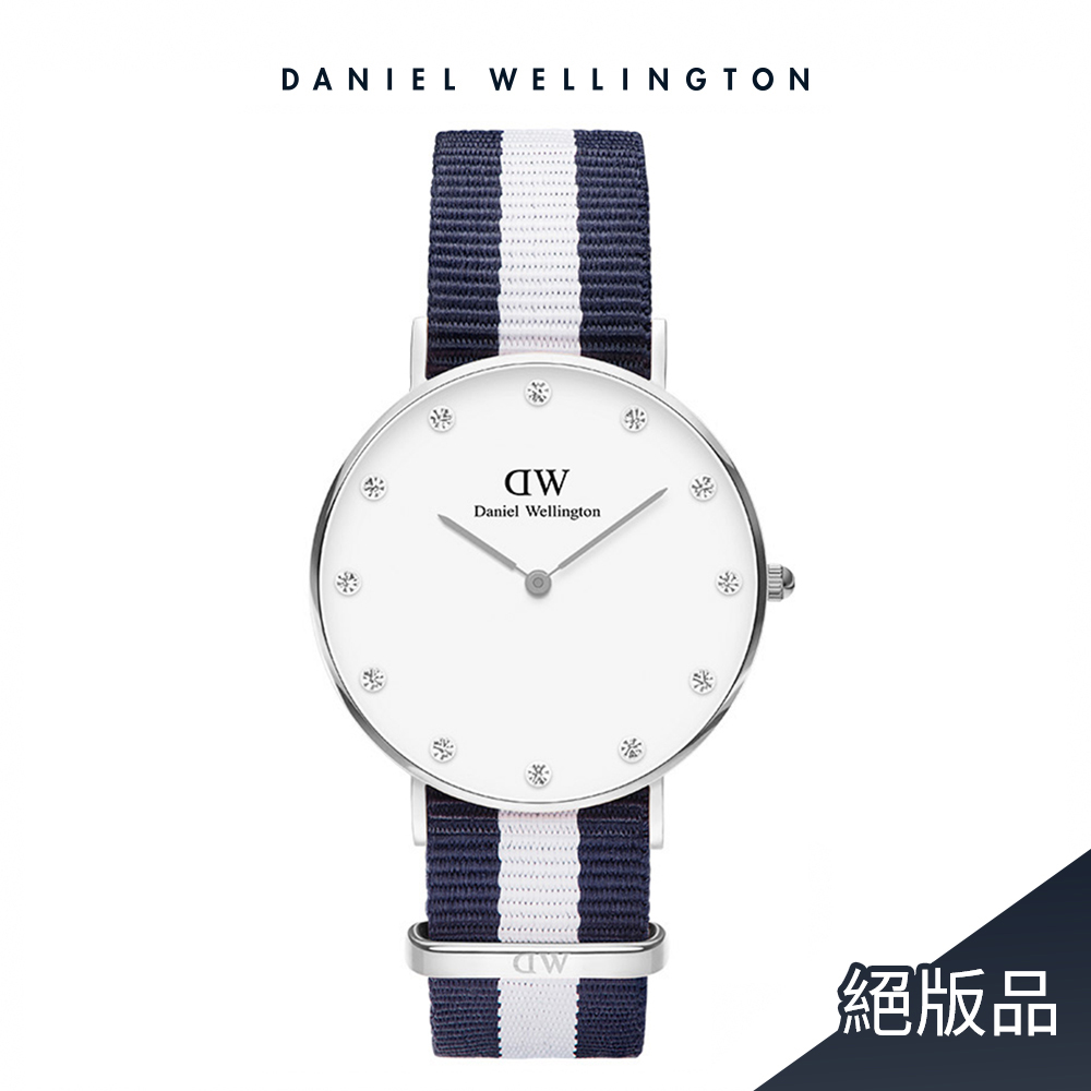 【Daniel Wellington】官方直營 Classy Glasgow 34mm藍白織紋鑽石錶 絕版品 DW手錶