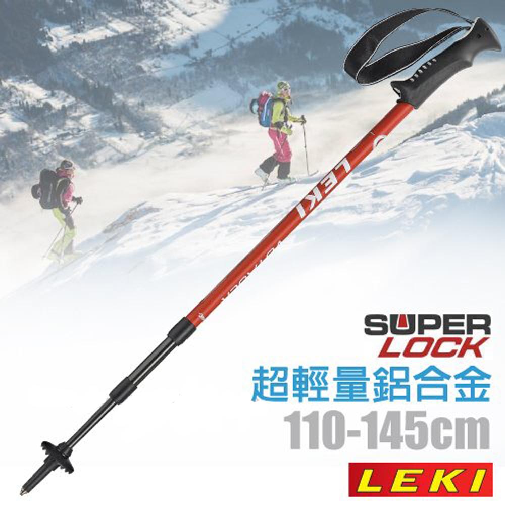 德國 LEKI Voyager 輕量鋁合金三節式登山杖(無避震)