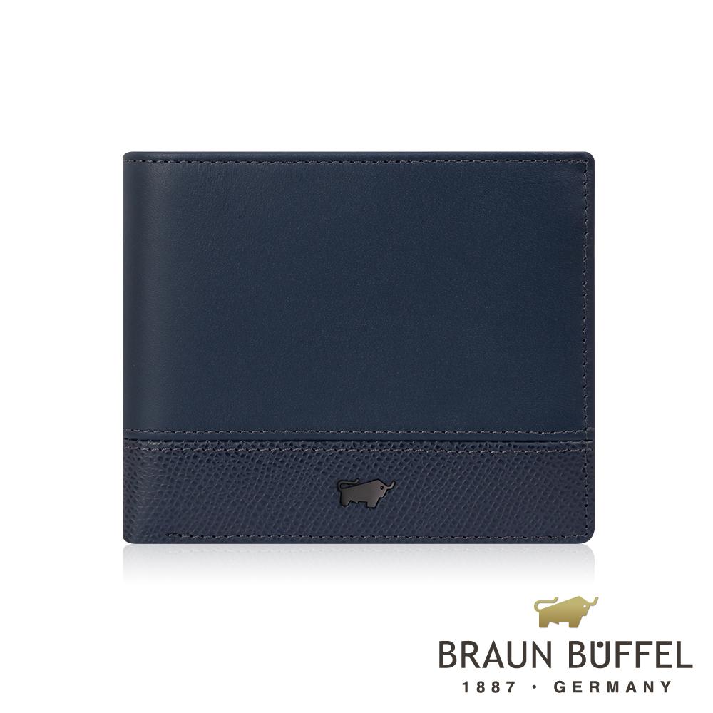BRAUN BUFFEL 德國小金牛 - 邦尼系列8卡中翻零錢袋皮夾 - 深海藍