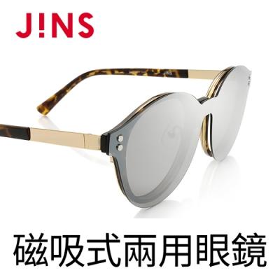 JINS Switch 磁吸式兩用鏡框-(AURF17S343)