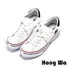 Hong Wa 極簡風格綁帶牛皮休閒鞋 - 白