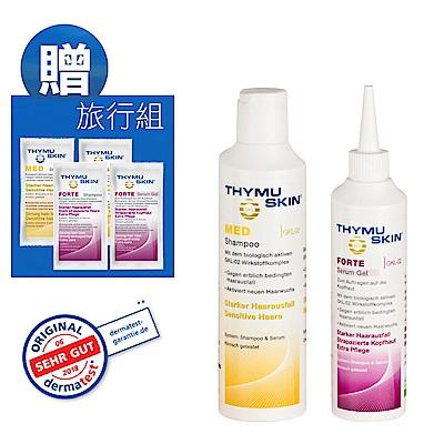 Thymuskin德國欣髮源 加強強效養髮組(洗髮精200ml+精華凝膠200ml)