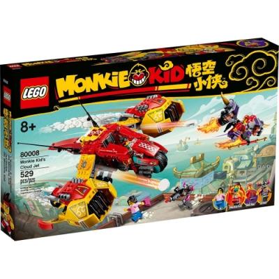 樂高LEGO 悟空小俠系列 - LT80008 悟空小俠雲霄戰機