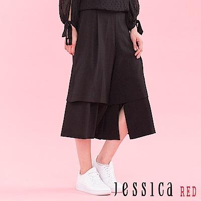 JESSICA RED - 開衩設計雙層造型寬褲(黑)
