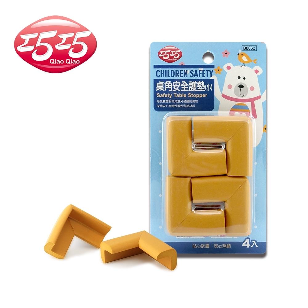 【巧巧】桌角安全護墊-小(4入)