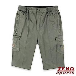 ZENO 鬆緊多袋美式七分短褲‧卡其綠M-3XL