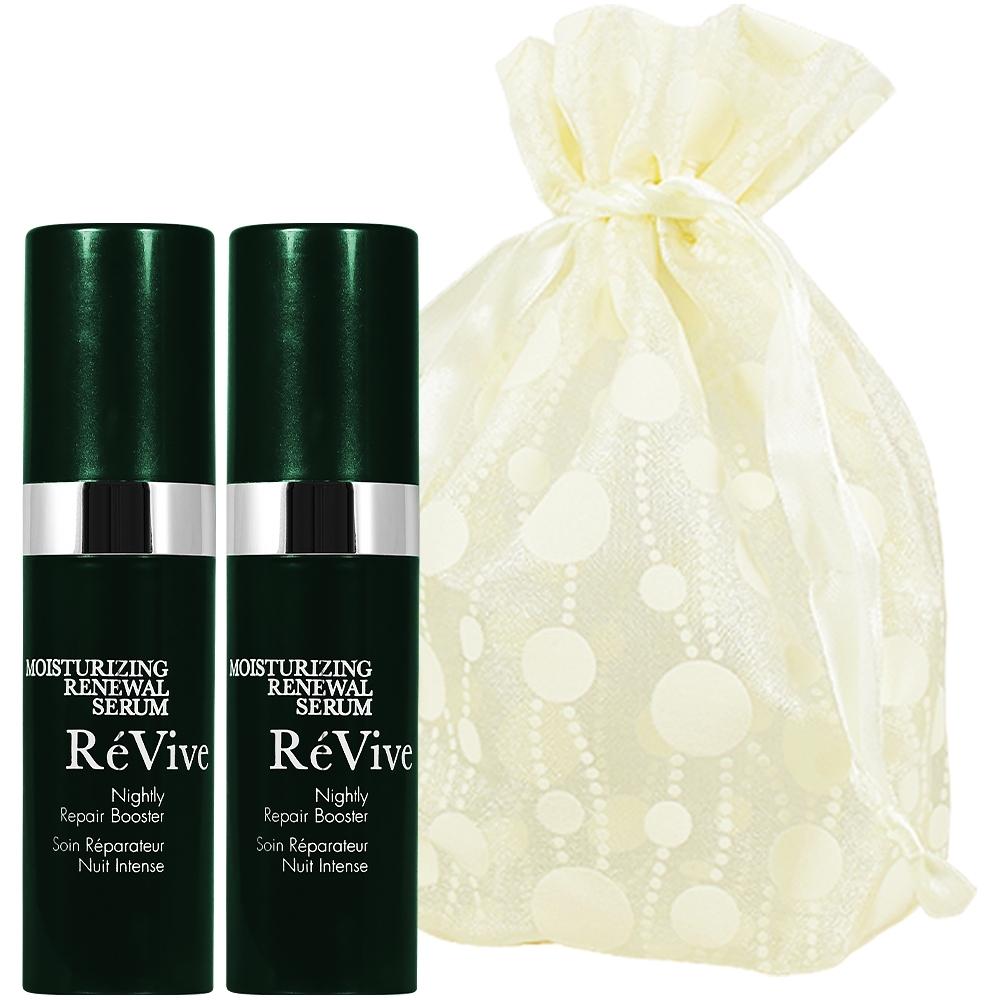 (即期品)ReVive 光采再生亮白精華(5ml)*2旅行袋組