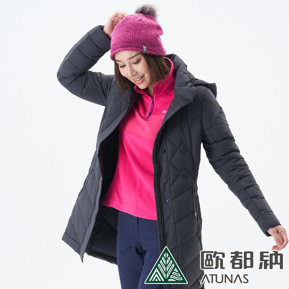 【ATUNAS 歐都納】女款中長版SUPERMIX熱點羽絨保暖外套A-G1737W深灰