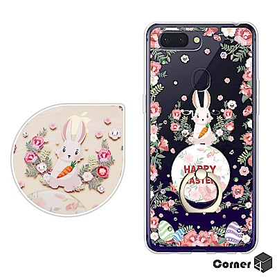 Corner4 OPPO R15 奧地利彩鑽指環扣雙料手機殼-蛋蛋兔
