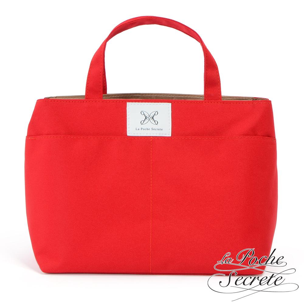 La Poche Secrete 漾彩帆布手提袋中袋-自信紅