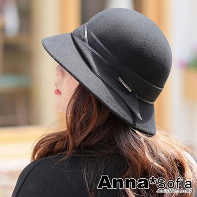 【滿688打75折】AnnaSofia 絲光帶一字釦帶 純羊毛硬式禮帽盆帽淑女圓帽(酷黑)