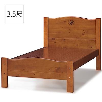 凱曼 愛黛琳3.5尺單人床架